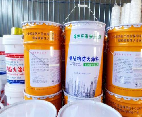 重庆防火涂料生产