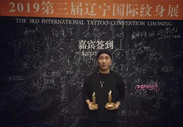 哈尔滨学习纹身