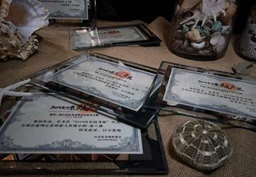 哈尔滨纹身培训学校