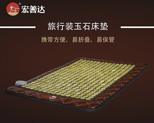 旅行装玉石床垫