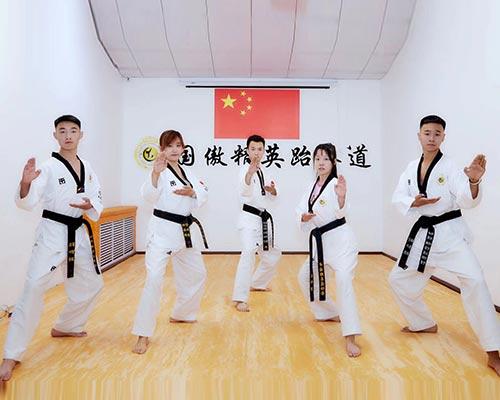 跆拳道培训基地