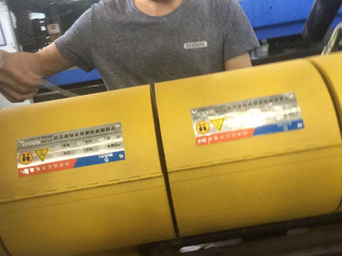 红外加热器