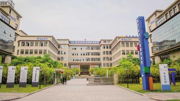 重庆小区物业清洁外包