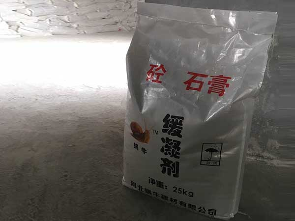石膏缓凝剂厂家