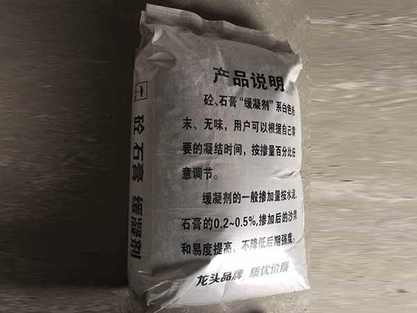 石家庄石膏缓凝剂