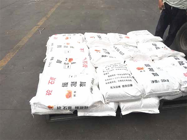石膏缓凝剂生产厂家