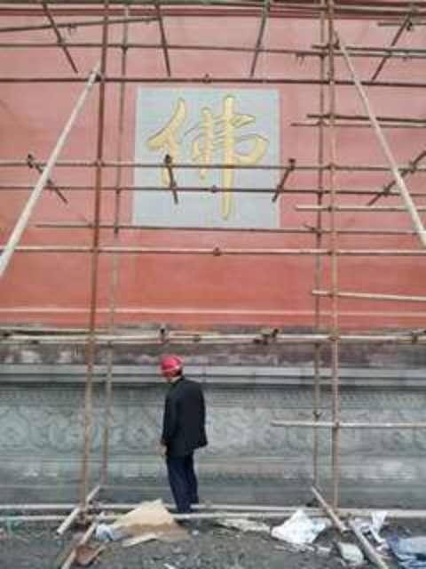 重庆石雕厂施工