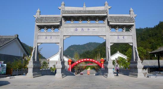 重庆石雕牌坊设计