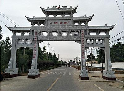 重庆石雕牌坊厂家