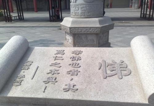 重庆石雕厂