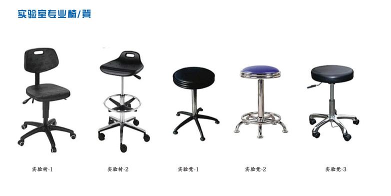 实验室专业椅/凳