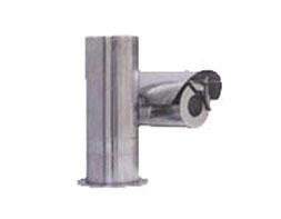 S700 anticorrosive infrared integrated camera