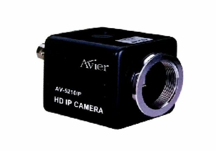 AV-5220IP micro network HD low illumination camera