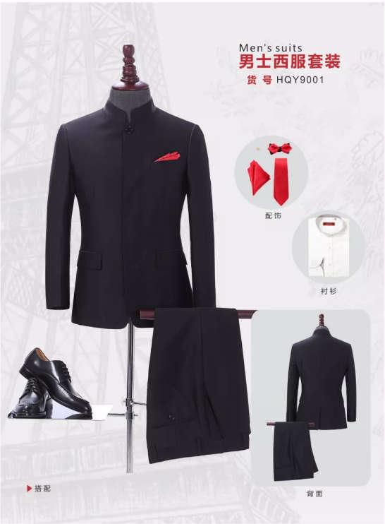 重庆男士西服套装