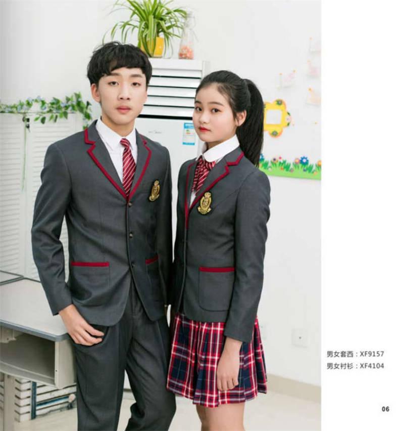 重庆小洋装校服