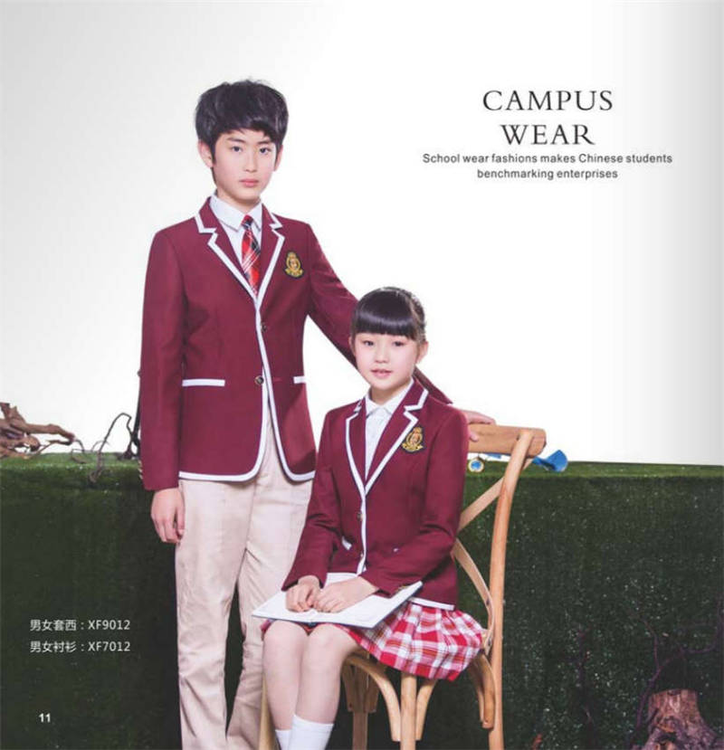 重庆校服设计