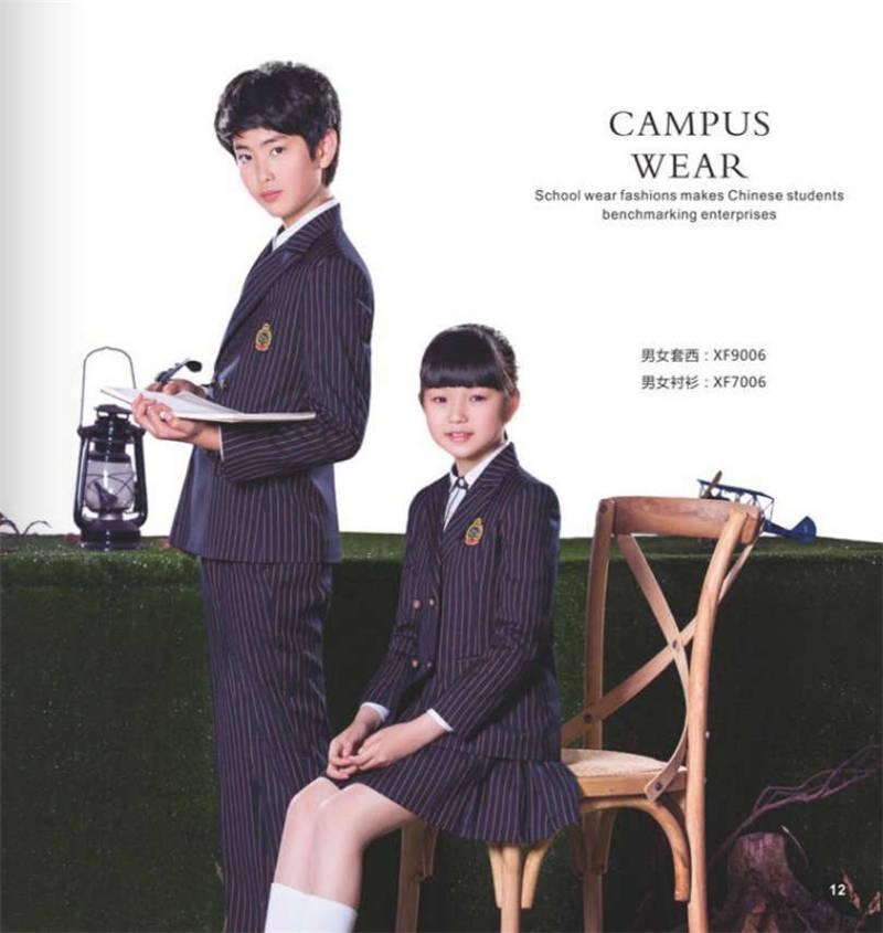 重庆校服设计公司