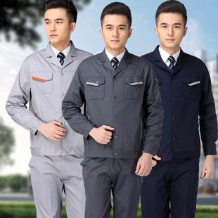 重庆工作服订做厂家