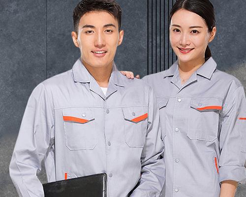 重庆工作服量身定制