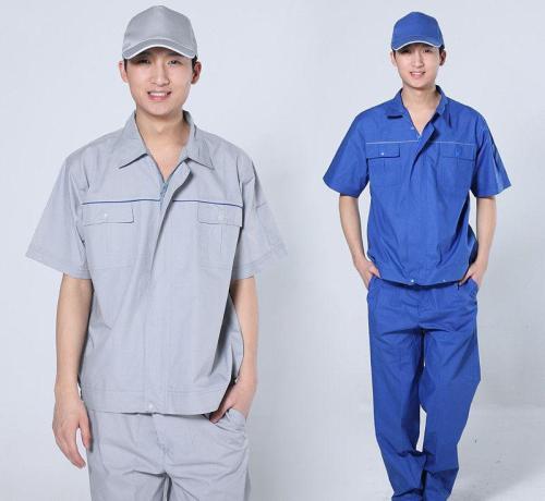 重庆夏季工作服定制