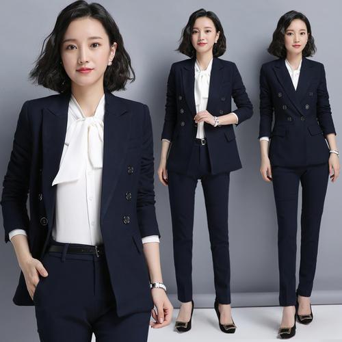 重庆女士职业装定制