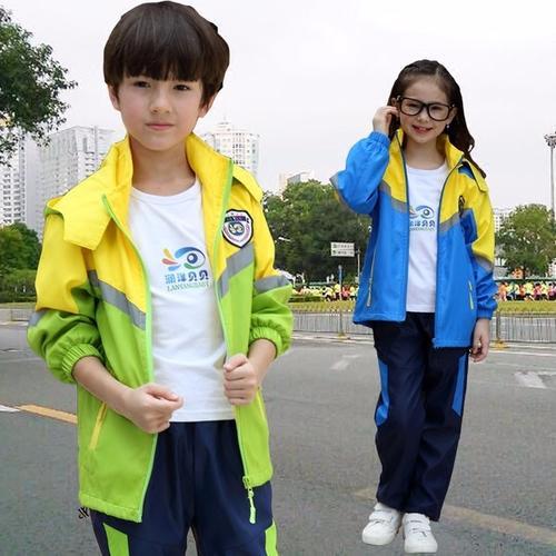 重庆冲锋衣校服
