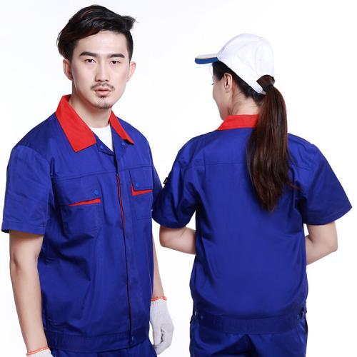 重庆服装厂