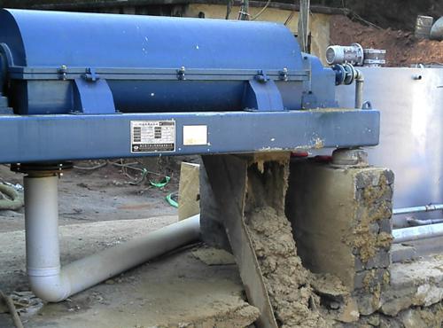 离心式污泥脱水机