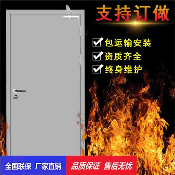 石家庄钢质防火门厂家