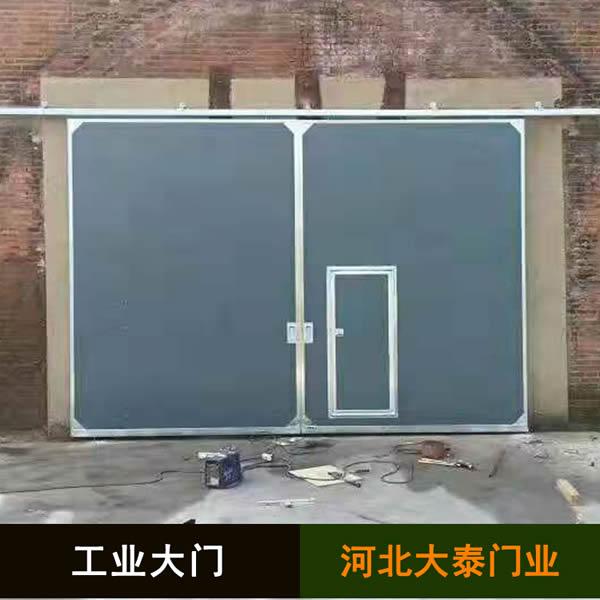 工业�q�_��门定�? /></a>  <p><a href=