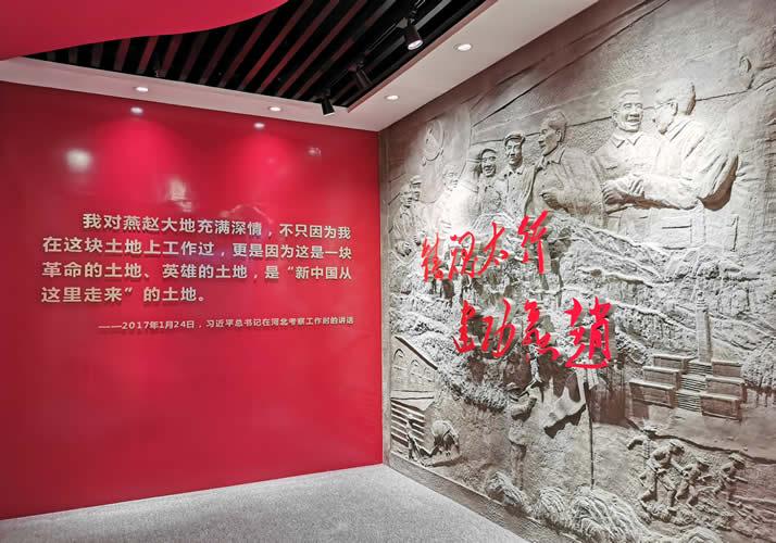 河北省某银行党建展厅