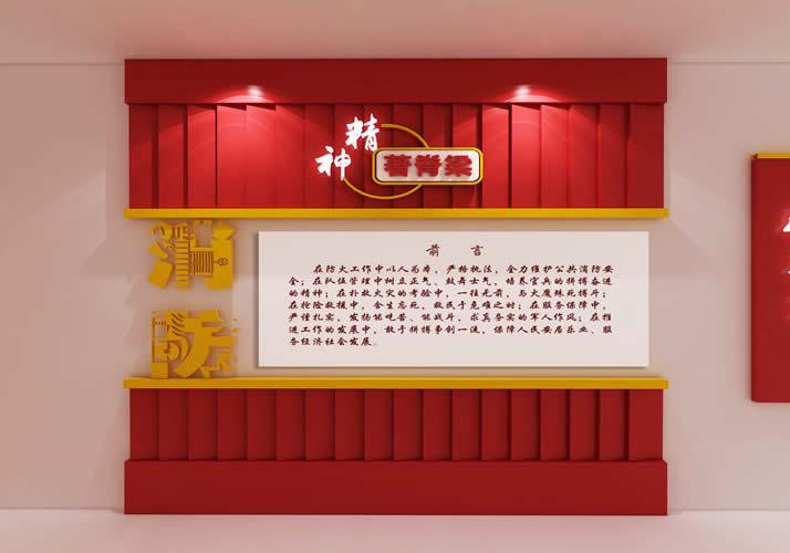 涿州某消防警营文化