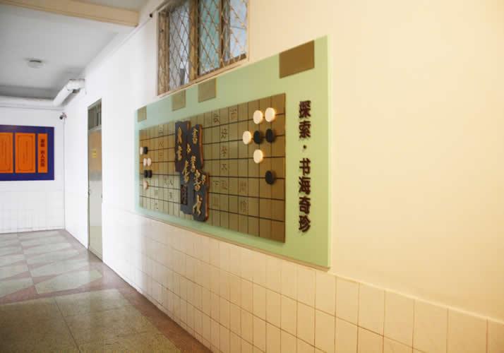 石家庄校园文化建设