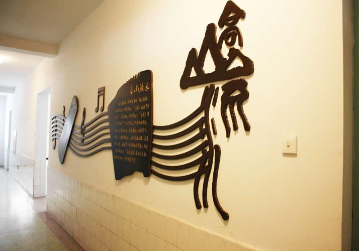 石家庄校园文化