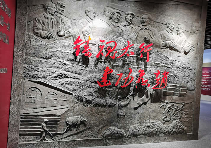 石家庄党建文化墙设计