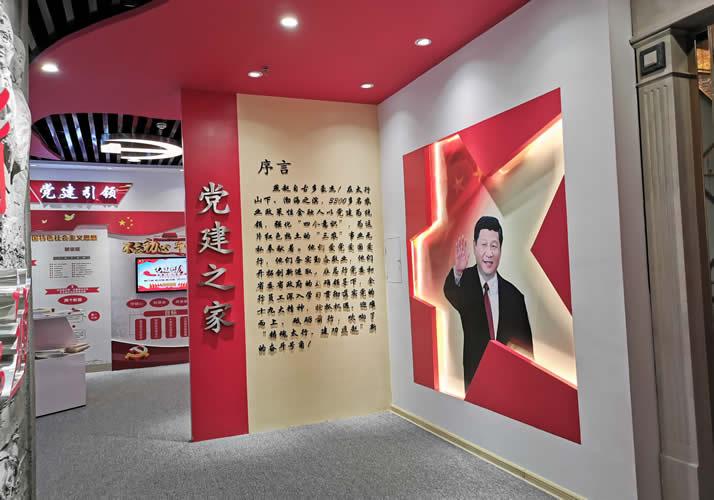 石家庄党建文化廊设计