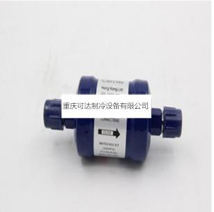 開利冷媒過濾器KH11NG070