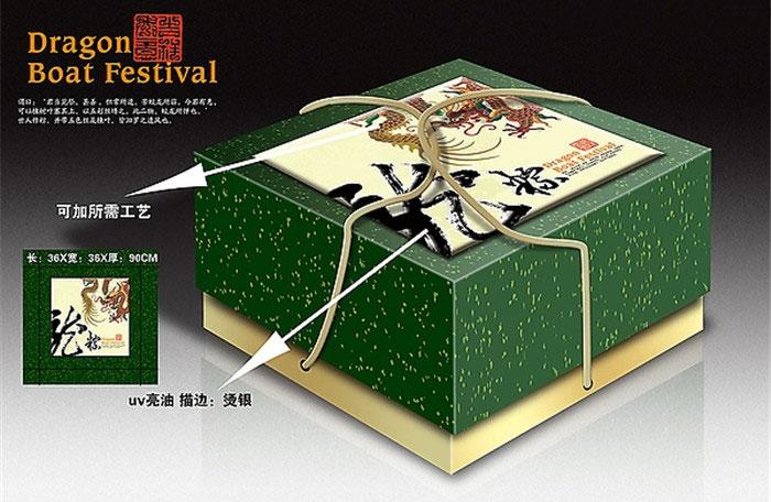 重庆粽子盒
