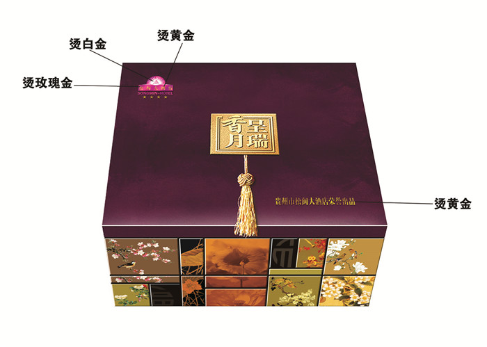 重庆月饼盒价格