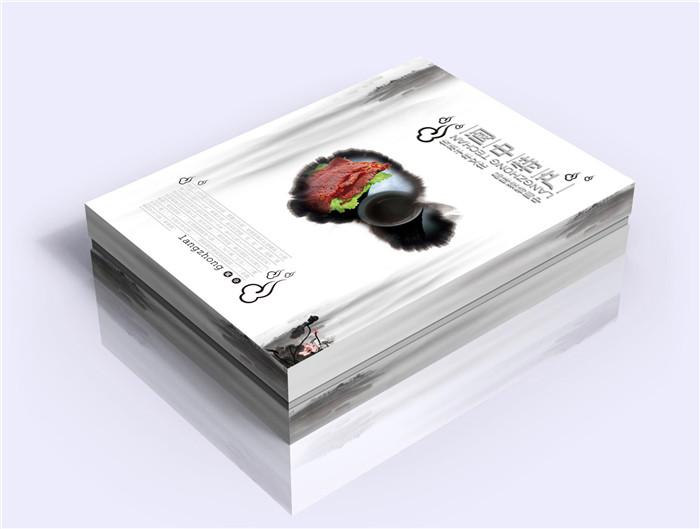 重庆土特产包装盒