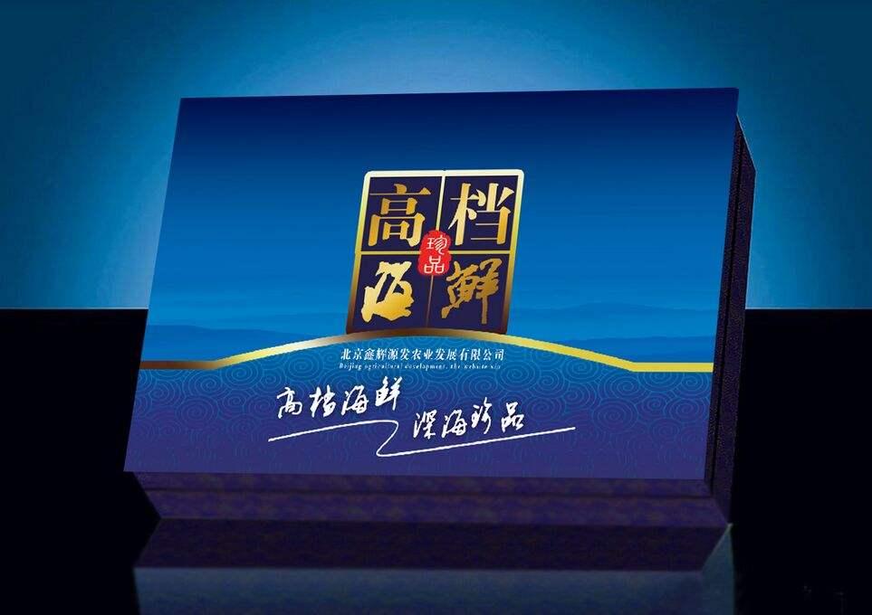 重庆木质dafa888礼品盒