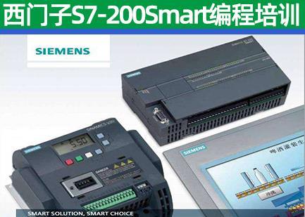 шеЙKЧихнРS7-200/Smart 200╛~ЦчиЛхЯ╣шон