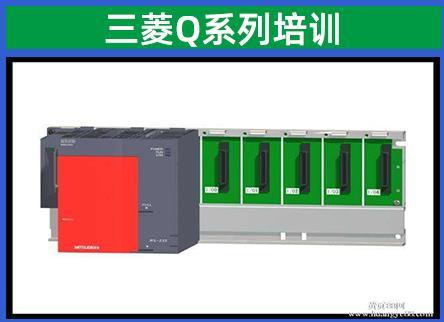 三菱Q系列PLC编程