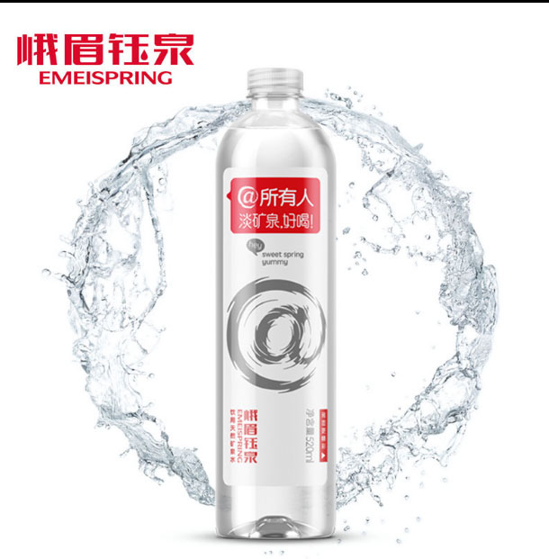 峨眉钰泉配送中心