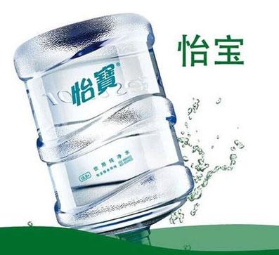 专业提供各种怡宝桶装水