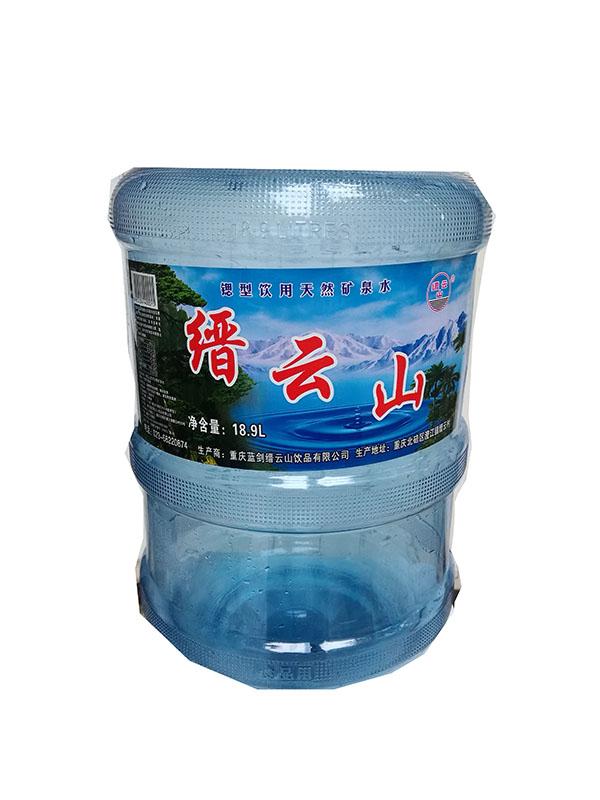重庆渝北区缙云山饮用水订购