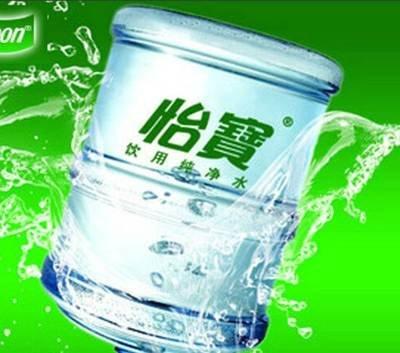 重庆怡宝送水电话