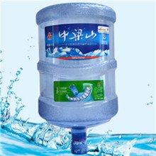 重庆中梁山饮用水