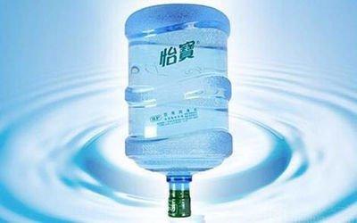 重庆怡宝桶装水电话