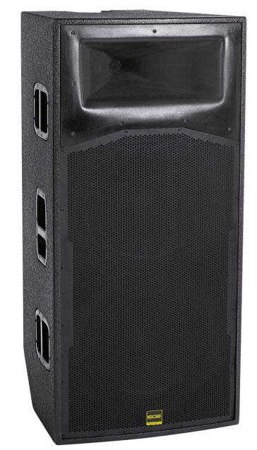 新款音响H325